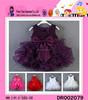 China Yiwu Latest Dress Designs Pearl Bow Latest Dress Designs