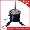 Automatic overload air cooling fan motor