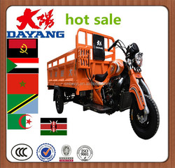 2015 chongqing hot high quality best tricycle passenger motorcycle with three wheels for sale in Mexico