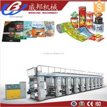 Factory Supplier Good Price plastic film roll printing machine