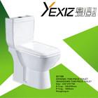 B1109 China fábrica de louça sanitária Duas peças banheiro China fabricante