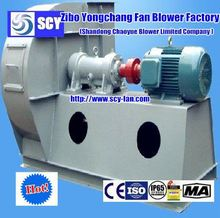 efficient high performance centrifugal fan animation