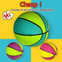 custom logo print low price basketball,size 7 official basketball