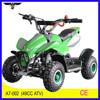 49cc MINI ATV/49CC QUAD FOR KIDS (A7-002)