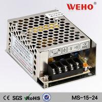 2014 HOT!!! 15W Single output minisize power supply 24v 15w led driver