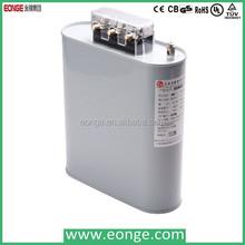 BSMJ-A Low Voltage Power Shunt Capacitors
