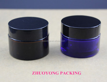 small amber/blue glass container for eye essence,glass jar 5ml for cosmetic