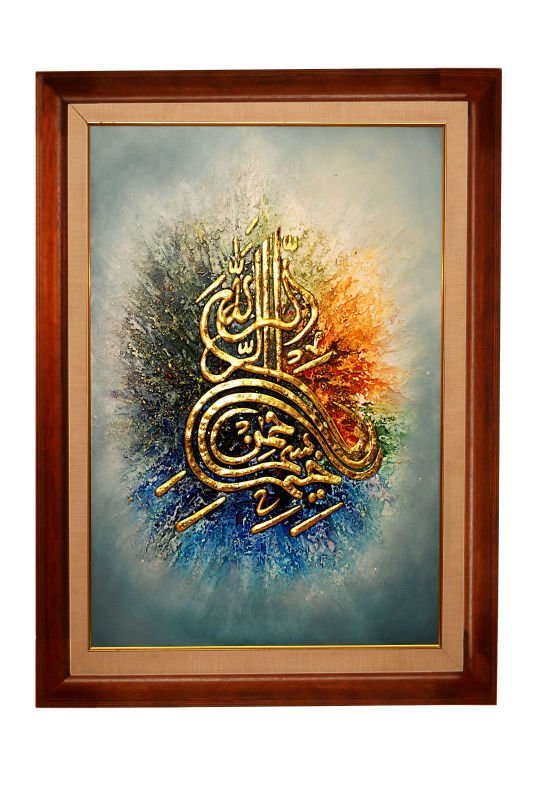 Islamic calligraphy painting buy