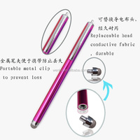 7.0mm interchangeable fabric tips stylus for iphone touch pen stylus