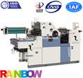 impresión offset calidad hamada tener parte de numeración venta caliente