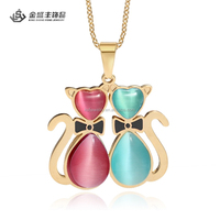 Wholesale Stainless Steel Imitation Gold Plated Jewellery Set Cat Design