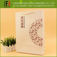 Professional Made Competitive Price Custom Paper Shopping Bag