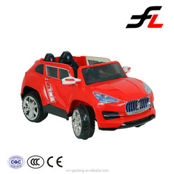 Hot selling best price China manufacturer oem b/o children ride on car