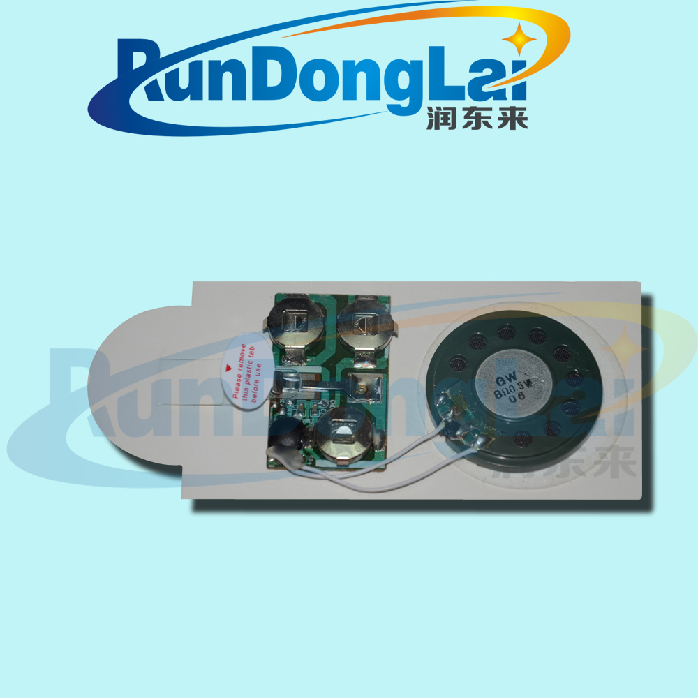 Slide tongue sound module for cards view slide tongue sound module greeting card sound module 7 m4hsunfo
