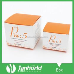Custom Made Fashion Luxury Designer Paper Box Packaging