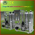Nacional de aguas residuales planta de tratamiento de agua