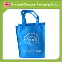 non woven bag buyers woven recycle bag (NW-564-3301)