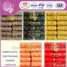 400mrs 100% spun polyester sewing thread for sewing 04