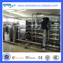 Mineral water purifier plant/ water production line/water plant machinery cost