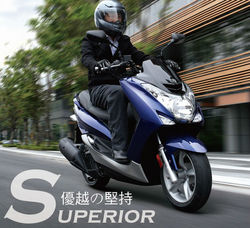 SMax NEW SCOOTERS MOTORCYCLES