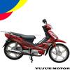 2015 110cc powerful gas mini cub motorcycle