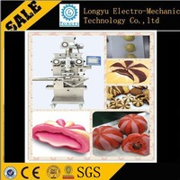 2015 Automatic double filling red bean pie encrusting forming machine