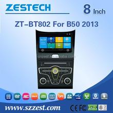 autoradio gps navigation manufacturer car radio for FAW Besturn B50 with 3G dual zone AM/FM radio