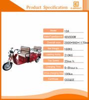 passenger taxi 48V motor indian electric rickshaw