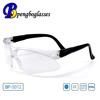 workplace frameless adjustable length eye safety glasses
