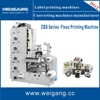 ZBS-820 Good quality new automatic label/ paper cup flexo printing machine made in china for sale