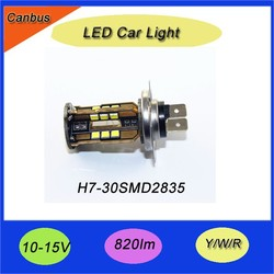 New arrival H7 H4 led fog light canbus fog light 820LM with Yellow or Red light