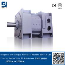 china carbon frame 950kw high torque power dc motor