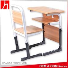 Latest Design Study Desk Children School Chair Parts