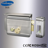 made in china electric door lock wit cover plate