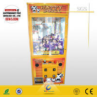 Token operated toy vending game machine key master crane game machine for sale