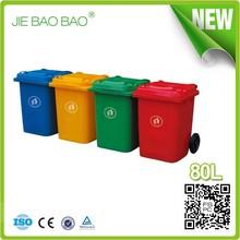 2015 de la alta calidad de transferencia de calor de plástico 80L cocina móvil papelera de reciclaje