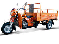 175cc chinese truck cargo large tricycle scooter