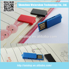 Book Clip Mini Key Chain Usb 2.0 Memory Flash Drive
