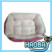 Lovely Pink Pricess Pet Dog Bed