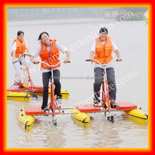 Best quality water sports amusement rides water bike/ water tricycle for kids and adults