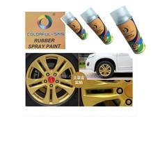 Film de voiture, Métal couleur or amovible voiture pulvérisation de peinture caoutchouc