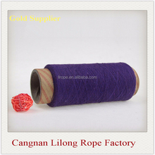 china textile products quality products fabric yarn super bulky yarn
