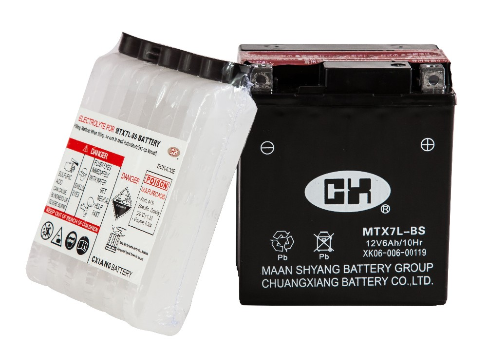 12V 7Ah Maintenance Free Lead Acid Motorcycle Battery Size Chart.jpg