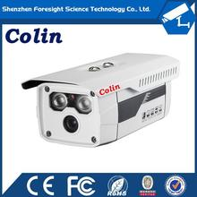 2015 New CCTV Security waterproof hd ahd camera well protect your life security
