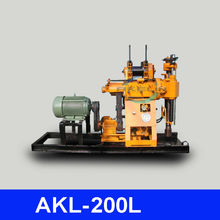 Perfect value now, AKL-200L ball drilling equipment