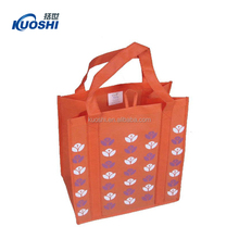 Eco shopping bags pouch