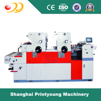 SNP56-II Automatic two colors offset printing machine for id cards