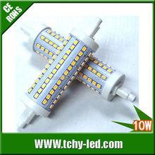 Slim NEW led bulb gu10 smd 8w R7S