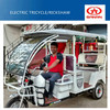 taxi bajaj tricycle for Asian market; electric rickshaw/trike/tuk tuk/pedicab