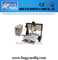 cnc engraving and cutting machine/stepper or servo motor/electrical tools names